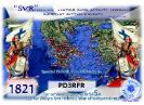 SX5A_Single_QSO_TU_Diploma