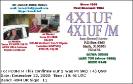 4X1UF
