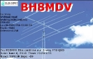 BH8MDV