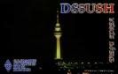 DS5USH