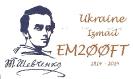 EM200FT