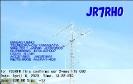JR7RHO