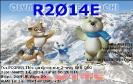 R2014E