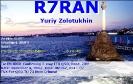 R7RAN