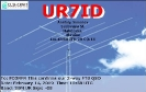UR7ID